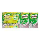 Nestle Milo UHT (125mlx4Packets)