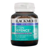 BlackMores Lutein Defence (60 Tablets)