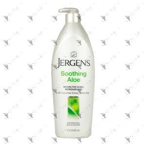 Jergens Soothing Aloe Refreshing Moisturiser 21oz