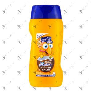 Suave Kids 2IN1 Shampoo+Conditioner 355ml Coconut
