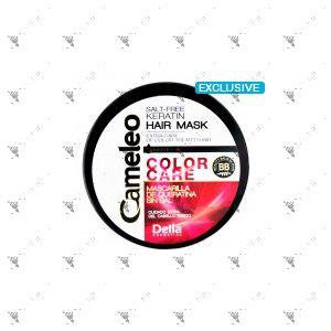 Cameleo BB Salt Free Keratin Hair Mask Colour Care 500ml