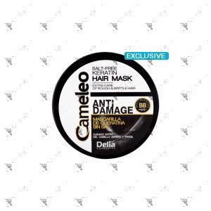 Cameleo BB Salt Free Keratin Hair Mask Anti Damage 500ml