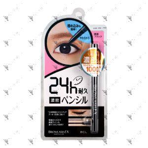 Browlash EX Slim Gel Eyeliner Pencil (Deep Black)