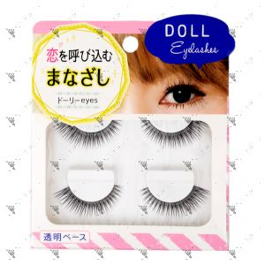 100Yen Natural False Eyelash Doll
