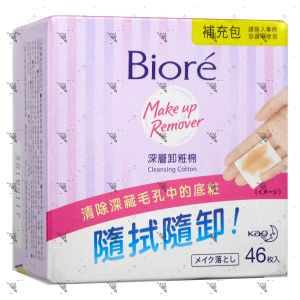 Biore Makeup Remover Cleansing Cotton Refill 46s