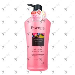 Essential Shampoo 700ml Moisturizing Frizz Free