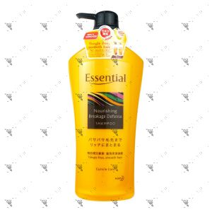 Essential Shampoo 700ml Nourishing Breakage Defense