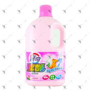 Kao Liquid Color Bleach Refresh Rose Aroma 2L