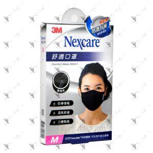 Nexcare 3m Comfort Mask Women M-Size Black 1s 8550+
