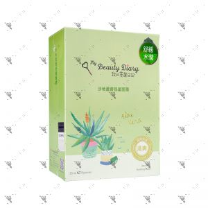 My Beauty Diary Mask 8s Aloe Vera Soothing