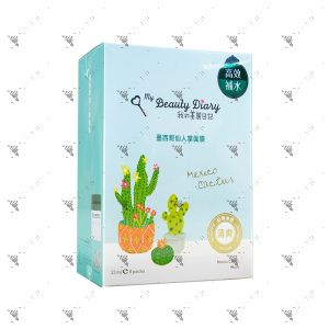 My Beauty Diary Mask 8s Mexico Cactus