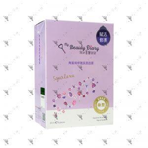 My Beauty Diary Mask 8s Squalene Restorative Hydrating