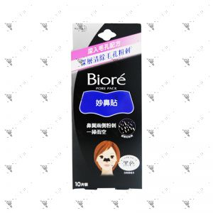 Biore Pore Pack 10S (Black)