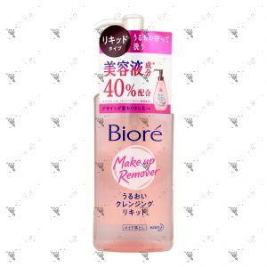 Biore Aqua Jelly Makeup Remover 230ml