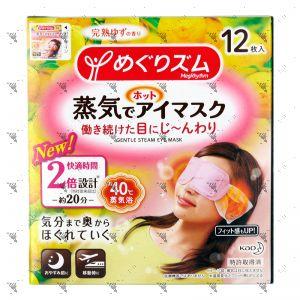 Kao Megrhythm Steam Eye Mask 12s Yuzu