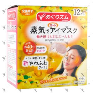Kao Megrhythm Steam Eye Mask 12s Yuzu