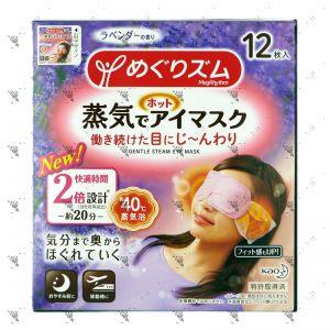 Kao Megrhythm Steam Eye Mask 12s Lavender-Sage