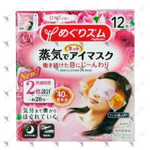 Kao Megrhythm Steam Eye Mask 12s Rose