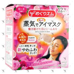 Kao Megrhythm Steam Eye Mask 12s Rose