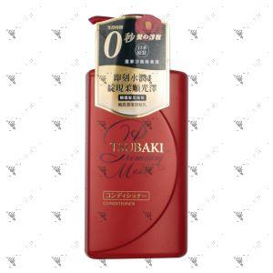 Shiseido Tsubaki Premium Moist Red Conditioner 490ml