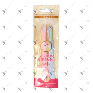 100Yen Nikken Current Mini Eyebrow Shaver 2s Cel-2