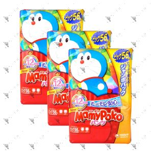 MamyPoko Pants X-Large 56S Boys & Girls (1Carton=3pack)
