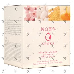 Senka White Beauty Glow UV Cream SPF 25 PA++ 50g