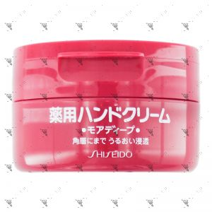 Shiseido Medicated Hand Cream 100g