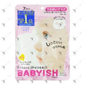 Kose Clear Turn Babyish Mask 7S Moisture
