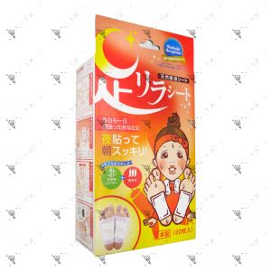 Kinomegumi Foot Detox Patch Red Pepper 30s