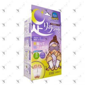 Kinomegumi Foot Detox Patch Lavender 30s