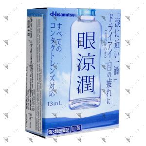 Ganryojun Artifical Tears 13ml