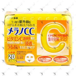 Melano CC Intensive Repair Mask 20s