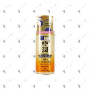 Hada-Labo Gokujyun Premium Hydrating Milk 140ml