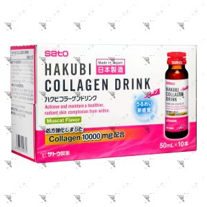 Sato Hakubi Collagen Drink (10X50ml)