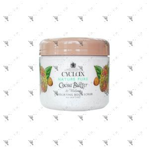Cyclax Cocoa Butter and Walnut Exfoliating Body Scrub 300ml
