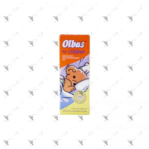 Olbas Children Inhalant Decongestant Oil 10ml