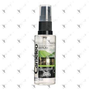 Cameleo Damage Erasing Serum 55ml Extra Care of Rough and Brittle hair