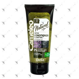 Cameleo Natural Detox Clarifying Conditioner 200ml