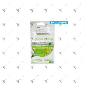 Bielenda Cucumber & Lime (Deep Cleansing Face mask 5g + Intensively Moisturizing Face Mask 5g)