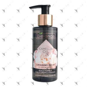 Bielenda Camellia Oil Luxurious Face Wash Oil 140ml