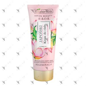 Bielenda Japan Beauty Regenerating Body Cream 200ml