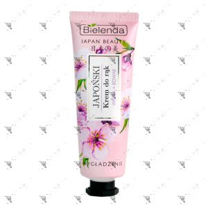 Bielenda Japan Beauty Hand Cream 50ml Pink