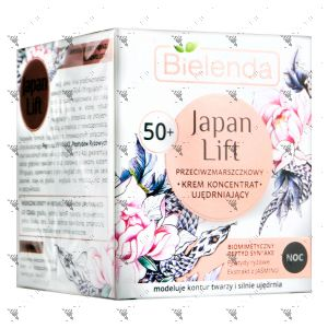 Bielenda Japan Lift Firming Anti-Wrinkle Face Cream Night 50+ 50ml