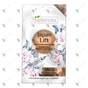 Bielenda Japan Lift Revitalising Anti-Wrinkle Face Mask 8g