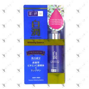 Hada-Labo Shirojyun Arbutin Whitening Essence 30g