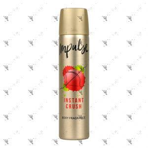 Impulse Body Spray 75ml Instant Crush