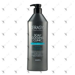 Kerasys Scalp Cooling Clinic Shampoo 750ml For Oily Scalp