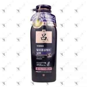 Ryo Hair Loss Care Shampoo 400ml For Normal & Dry Scalp