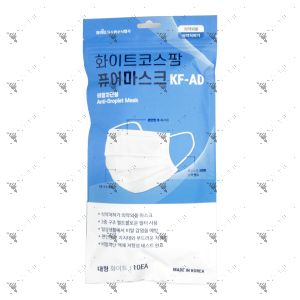 Permit KF-AD Anti-Droplet Face Mask 10s